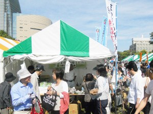 大阪あきない祭006