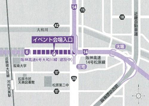阪神高速見学会マップ